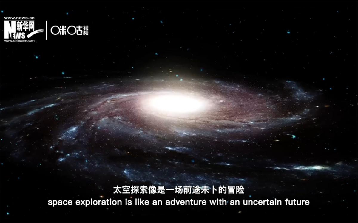 太空探索像是一场前途未卜的冒险
