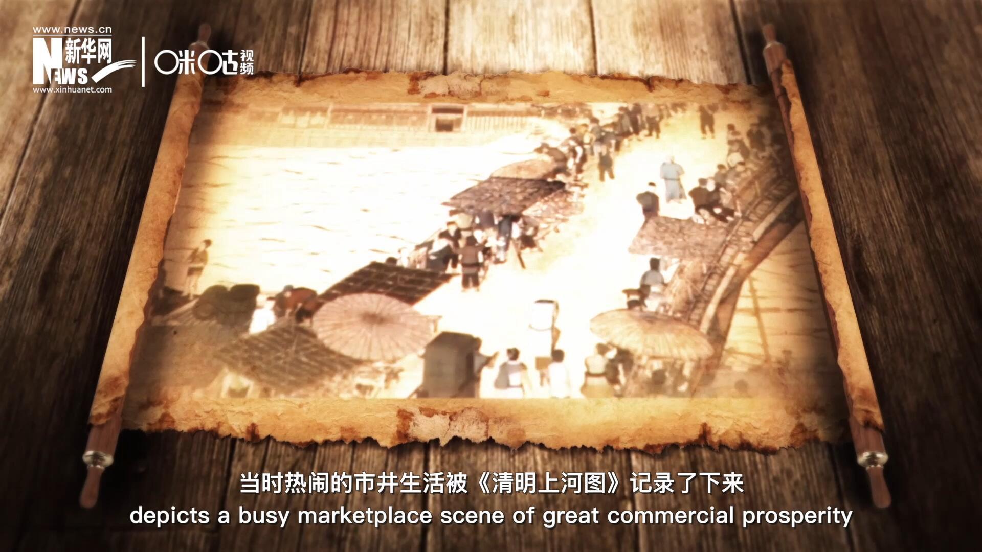 在《清明上河图》的左端,赵太丞家的药铺桌面上就出现了一副算盘