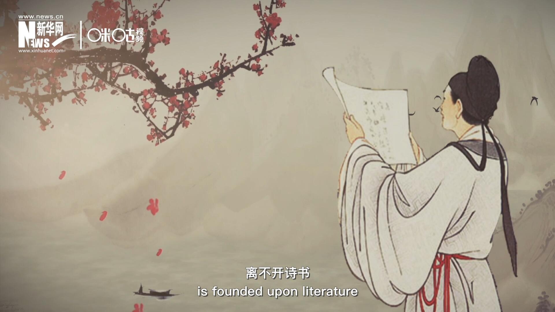 中国人的精神世界,离不开诗书,中国人的物质生活,则离不开算术