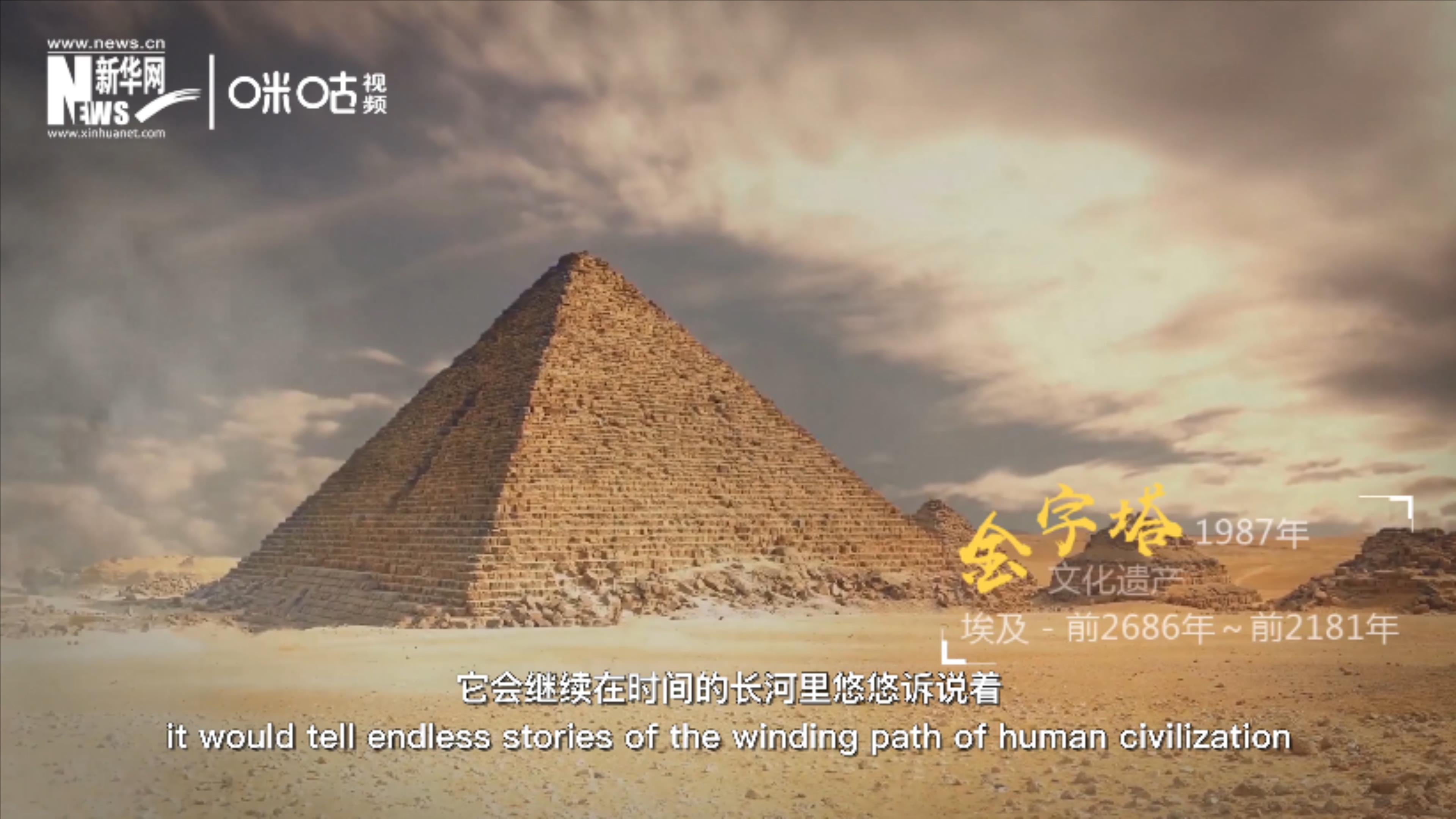 《世界遺産名錄》已經收錄了全世界1121項遺産