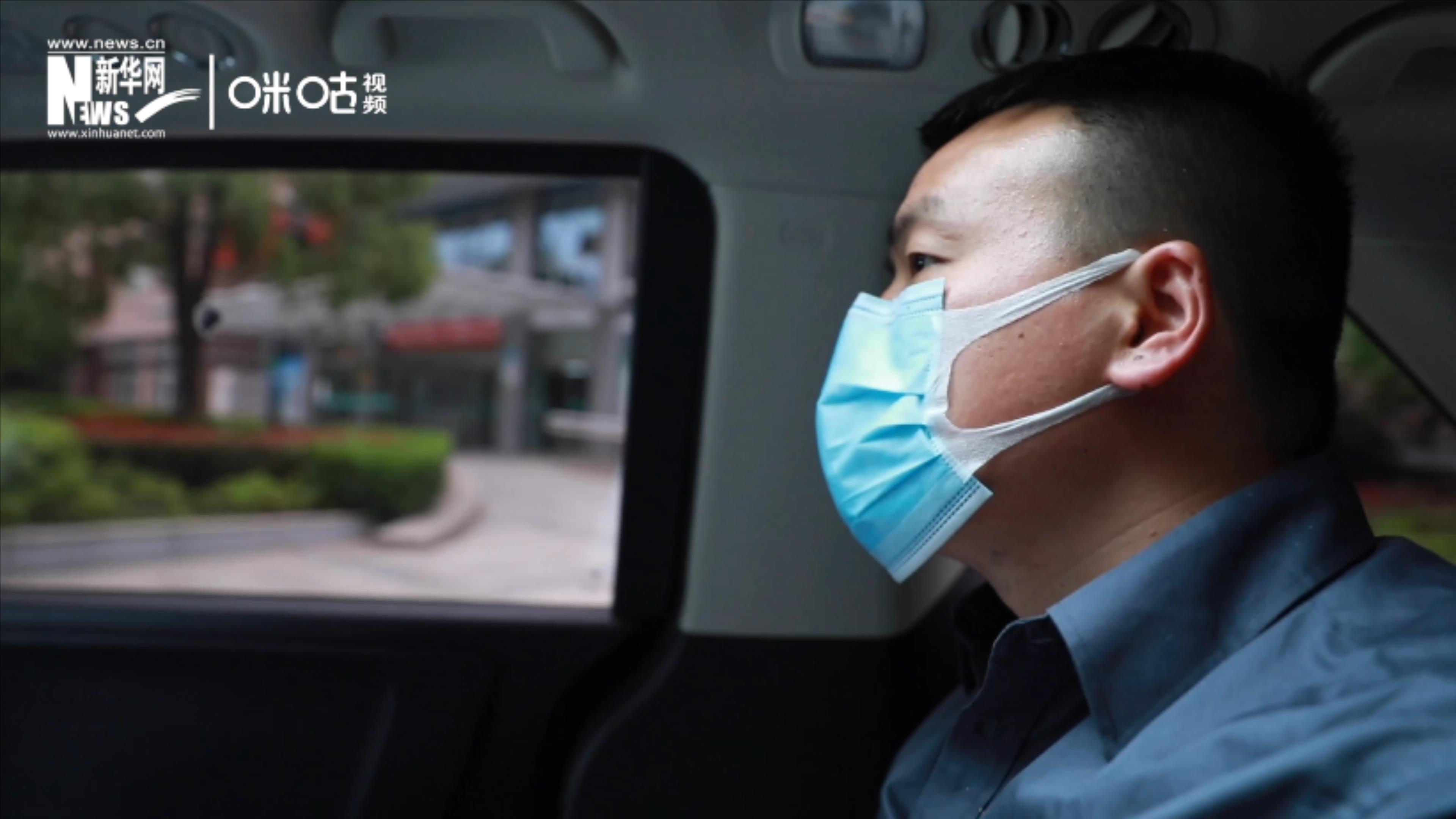 汪勇是在疫情期間免費接送醫護人員