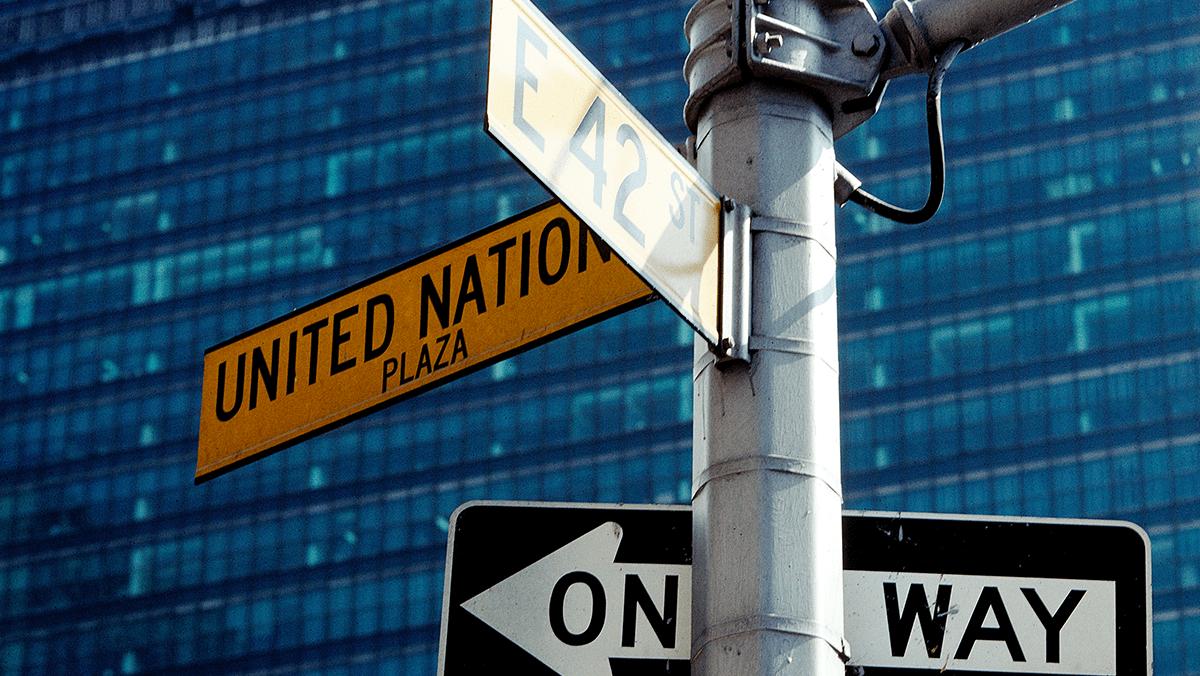 联合国总部所在地纽约市曼哈顿区东42街