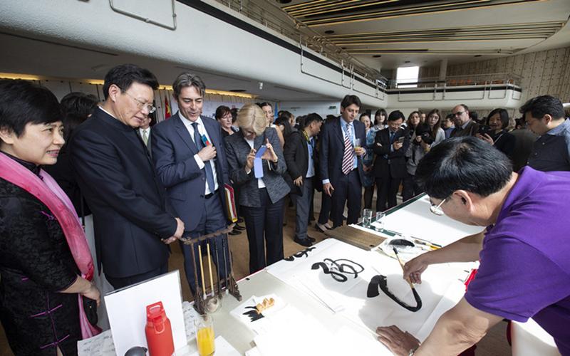2018年联合国中文日活动现场