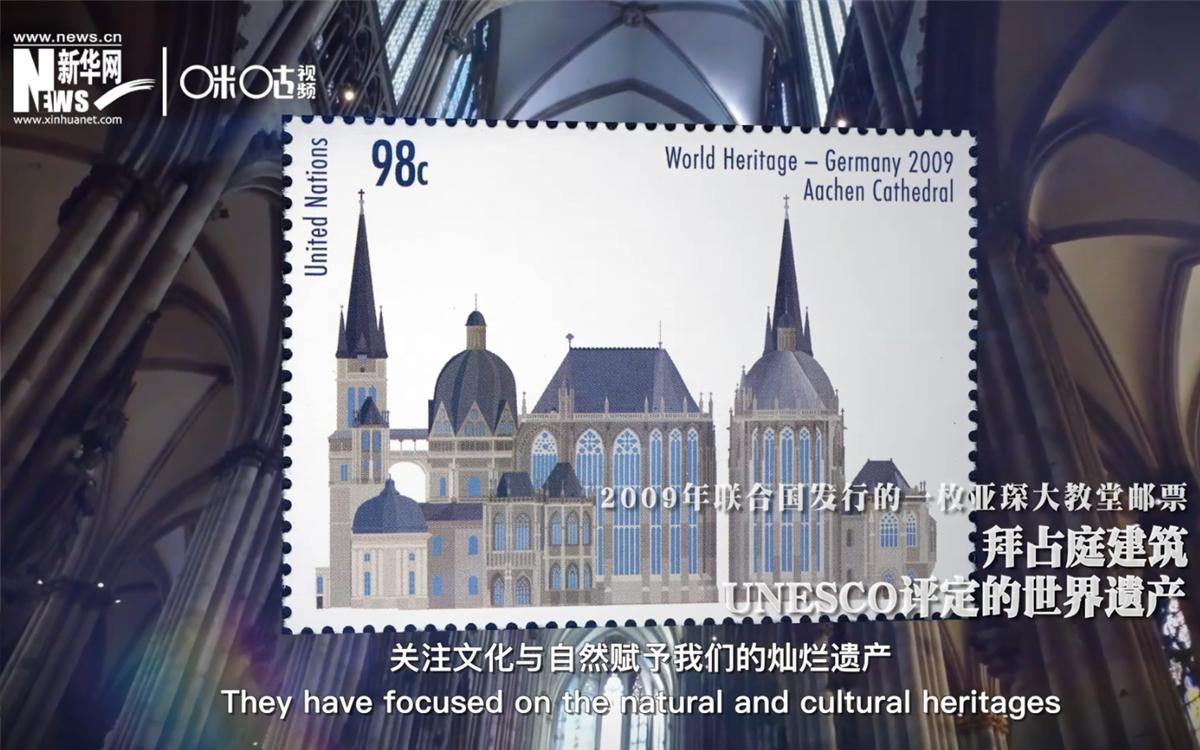 文化与自然遗产是联合国邮票的关注点之一