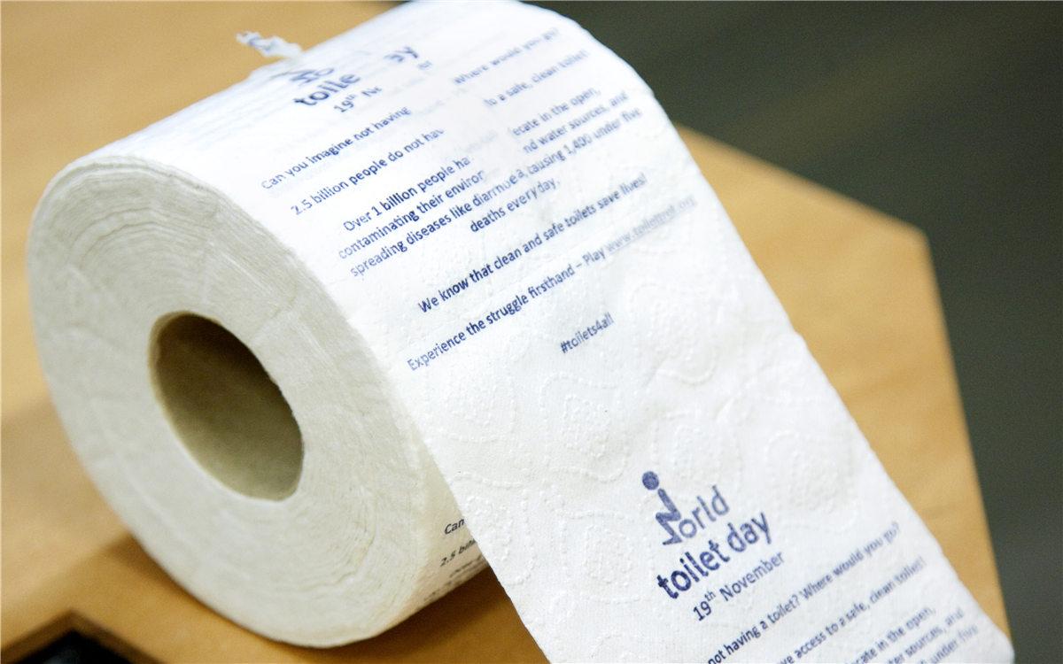 """""""世界厕所日"""",联合国推出的厕纸"""