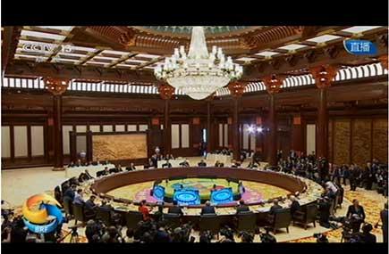 回放:习近平出席第一阶段圆桌峰会并致辞