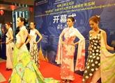 中国当代女性艺术巡展在泰国曼谷展出