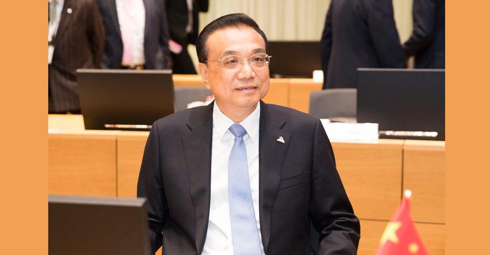 تقرير إخباري: الصين تحث دول أوراسيا على حماية الانتعاش الاقتصادي العالمي بالتعددية والانفتاح والارتباطية
