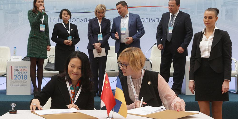 В Киеве прошел 3-й Украинский Форум Шелкового пути