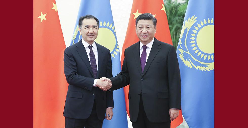 الرئيس شي يلتقي رئيس وزراء قازاقستان في بكين