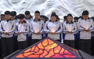 各地舉行國家公祭日紀念活動