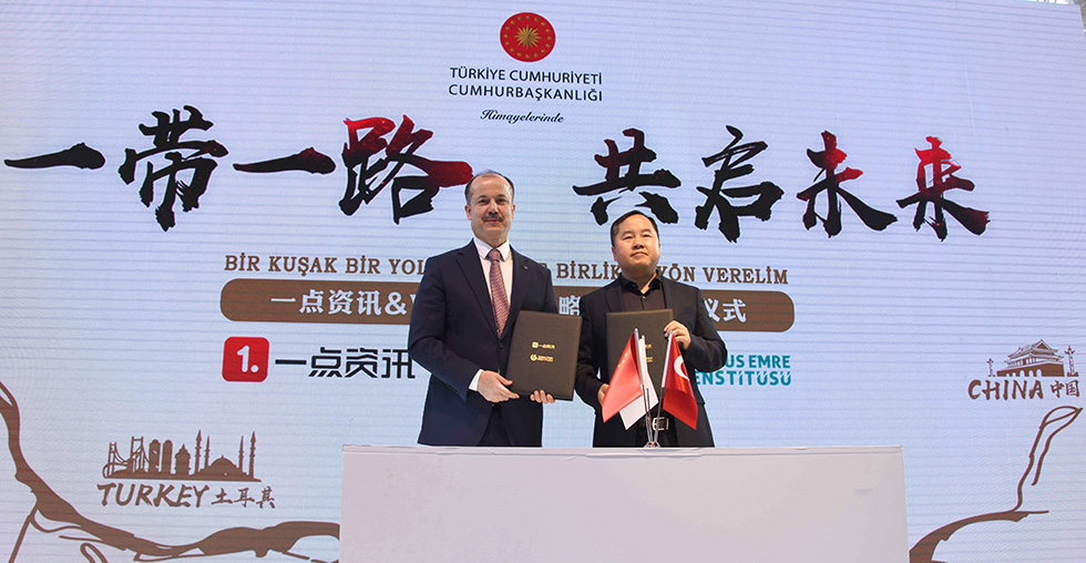 Chinese news app, Turkey's institute to cooperate on academic, scientific works