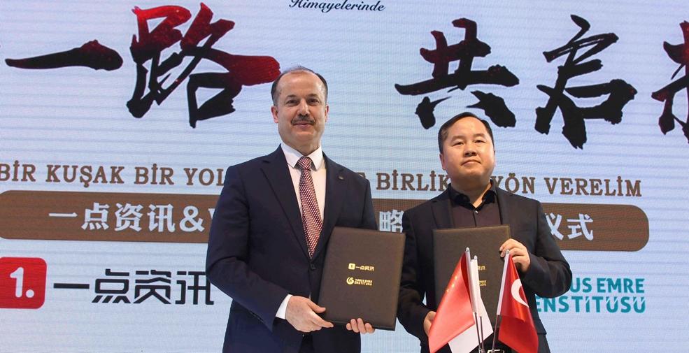 """""""一點資訊""""與土耳其機構簽訂戰略合作協議"""