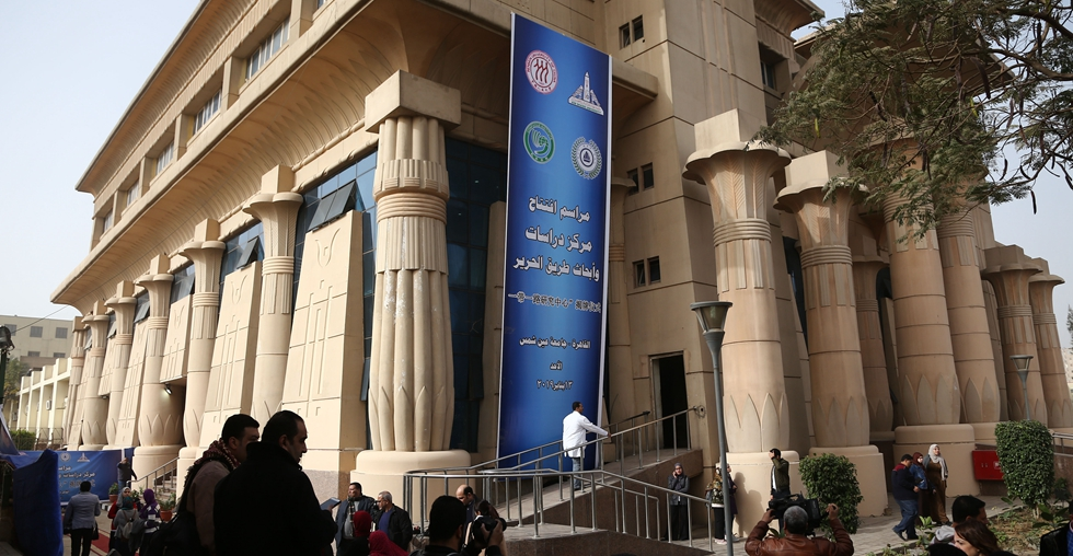 Spotlight: Belt and Road Cooperation Research Center inaugurated in Cairo