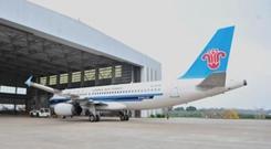 南航開通廣州至菲律賓宿務航線