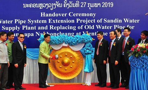 Water supply project built by Chinese firm completes in Lao capital
