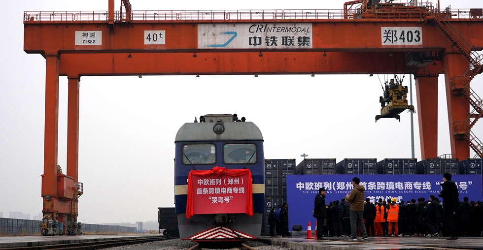 Freight train launched in central China to boost cross-border e-commerce