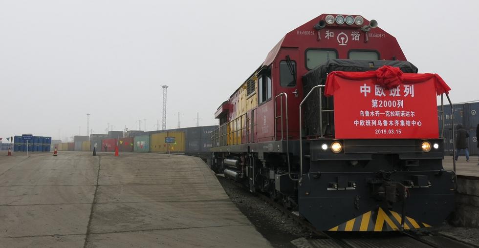 China-Europe freight trains running from Xinjiang's Urumqi reach 2000