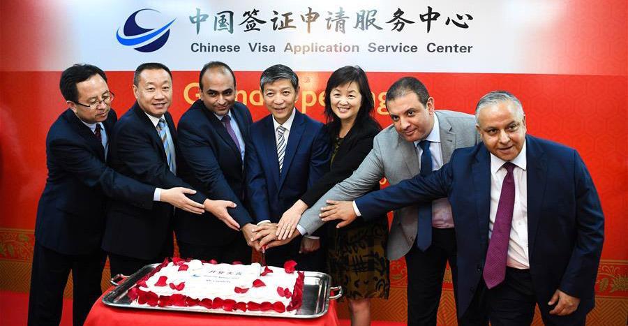 تقرير اخباري: سفارة الصين في مصر تفتتح مركزا جديدا بالاسكندرية لخدمات اصدار تأشيرات السفر