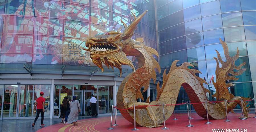 افتتاح مهرجان التسوق الصيني بأكبر مجمع تجاري بالمغرب