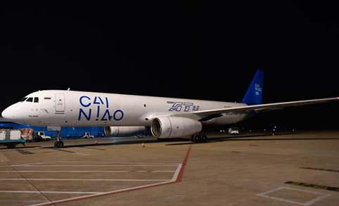 First e-commerce cargo air route launched between Hangzhou, Moscow