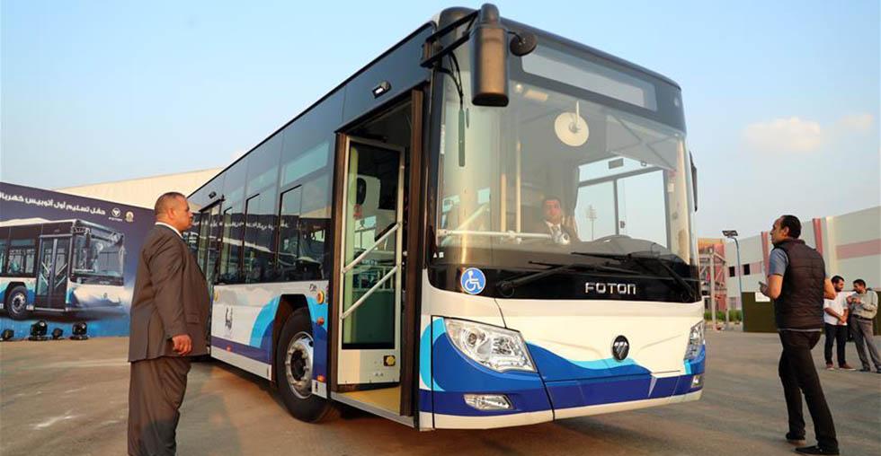 تقرير إخباري: مصر تدشن مشروع توطين صناعة الحافلات الكهربائية بالتعاون مع شركة فوتون الصينية