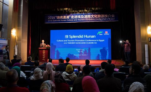 China promotes Hunan Province to attract more Egyptian tourists