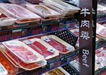 巴西2019年牛肉出口創新高 中國仍是最大買家