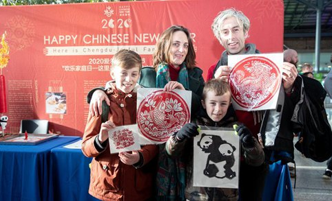"Opening ceremony of ""Here is Chengdu"" held in Dublin, Ireland"