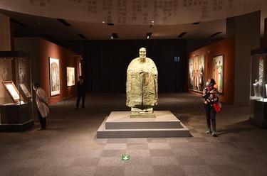 北京:博物館陸續恢復開放