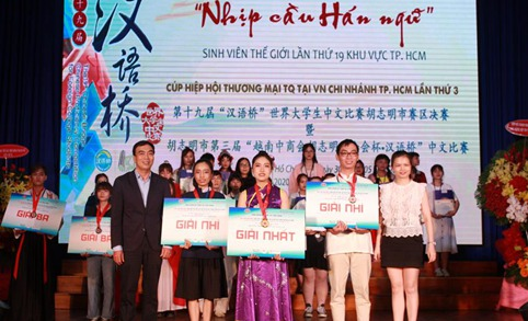 "19th ""Chinese Bridge"" contest held in southern Vietnam"
