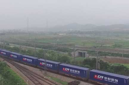 Number of China-Europe freight trains hits new high