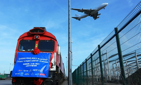 Rail trade fosters link between China's small commodity hub and Europe