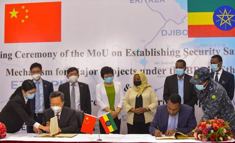 China, Ethiopia ink accord on establishing security safeguarding mechanism for major projects under BRI