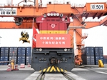 Xinhua Commentary: China-Europe freight trains showcase global community with shared future