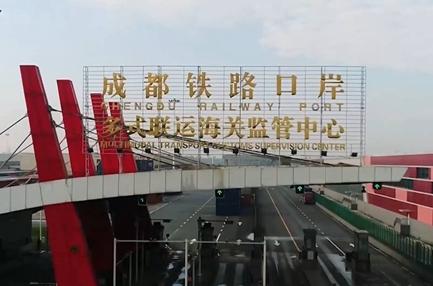 GLOBALink | Blockchain powers China-Europe rail trade