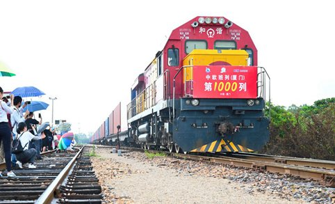 China's Xiamen posts 1,000 China-Europe freight train trips