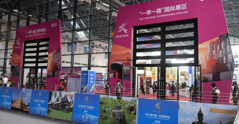 Countries along the Belt and Road seek business opportunities at China-ASEAN Expo