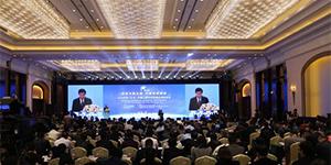 """В КНР опубликован топ-10 городов вдоль """"Экономического пояса Шёлкового пути"""""""