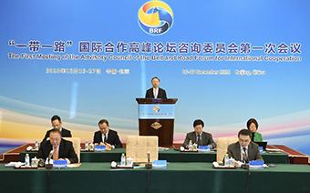 مسؤول صيني يدعو لدعم التعاون الدولي في الحزام والطريق
