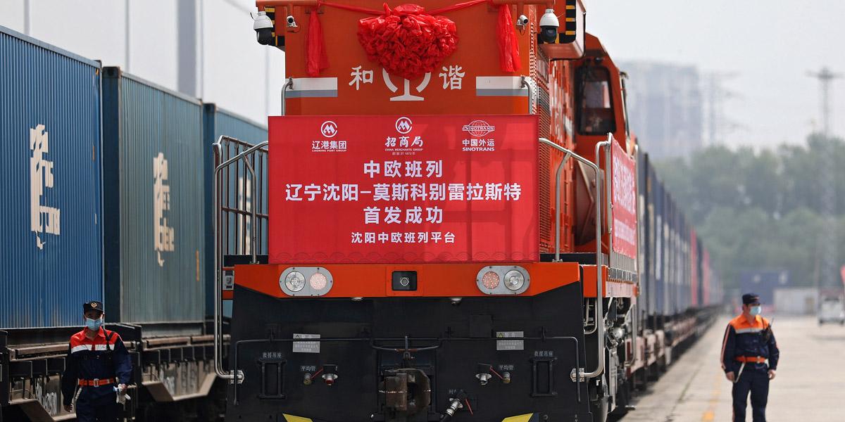 """Из Шэньяна в ТЛЦ """"Белый Раст"""" в Москве отправился первый поезд, следующий по маршруту Китай-Европа"""