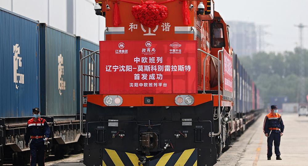 شنيانغ بشمال شرقي الصين تطلق أول قطار شحن إلى المركز اللوجيستي في موسكو