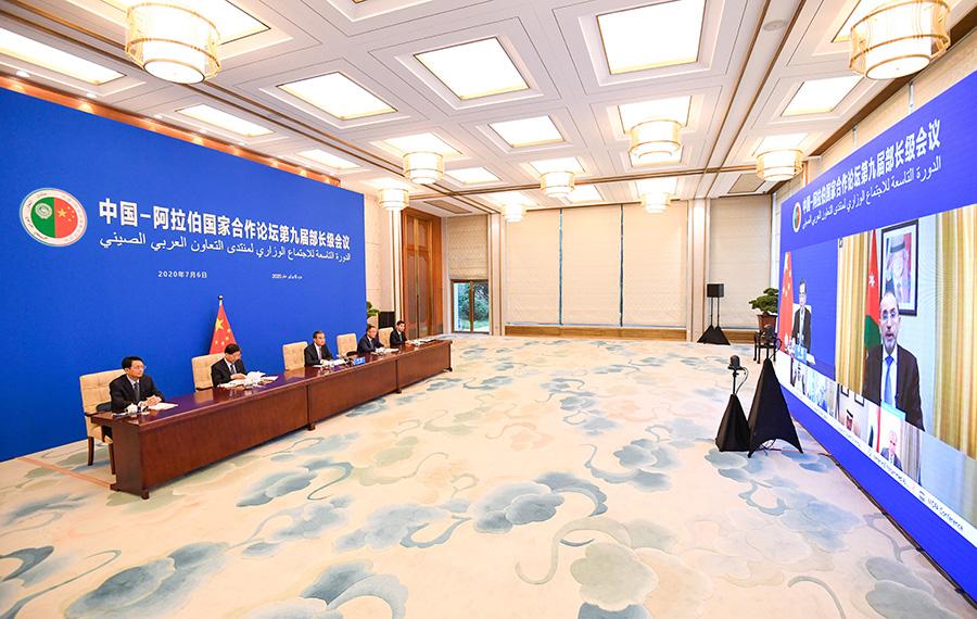 تقرير إخباري: اتفاق صيني-عربي على تعزيز التعاون