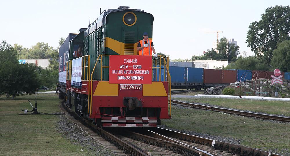 تقرير إخبارى: مسؤولون: وصول أول قطار حاويات من ووهان إلى كييف خطوة مهمة باتجاه مزيد من التعاون