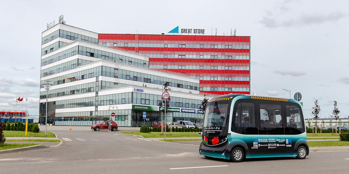 """День электротранспорта в Китайско-белорусском индустриальном парке """"Великий камень"""""""