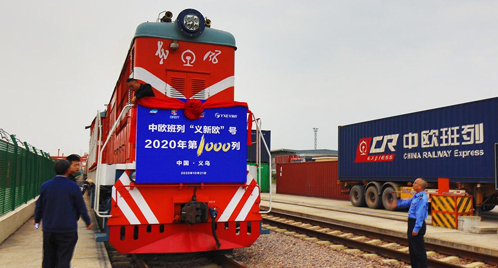 مقاطعة تشجيانغ الصينية تشهد 1000 رحلة قطار شحن بين الصين وأوروبا في عام 2020