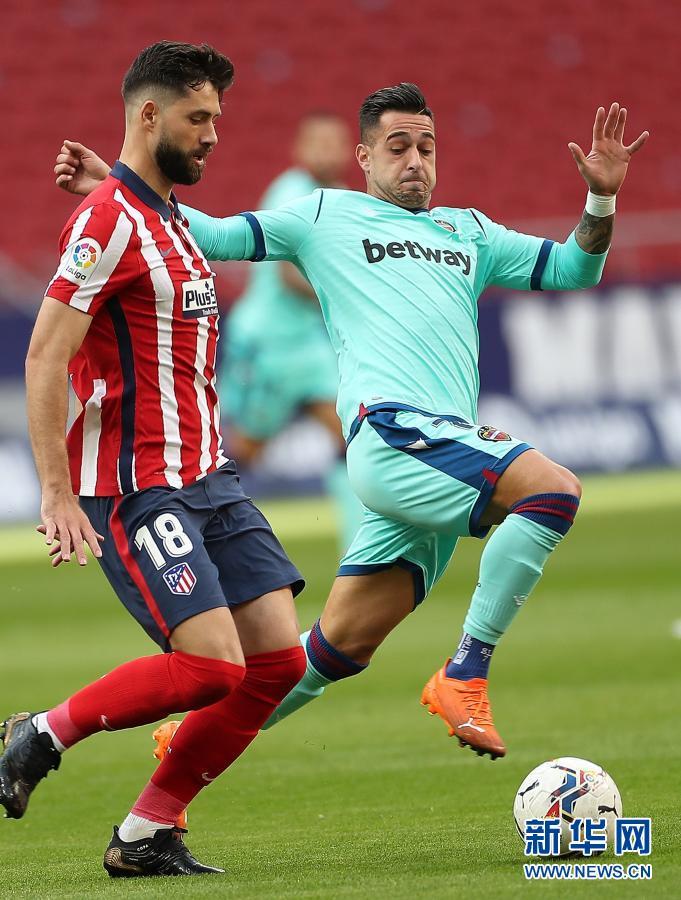 西甲:马德里竞技不敌莱万特