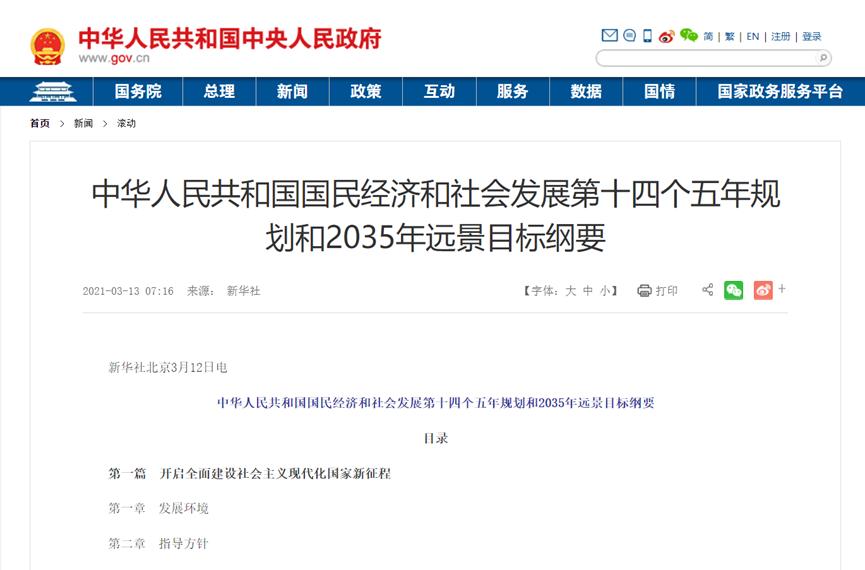 2021中国体博会:以消费者为中心,重塑人