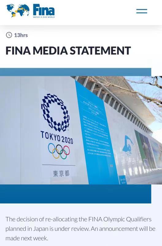 國際泳聯接連取消多項賽事 對中國影響不大