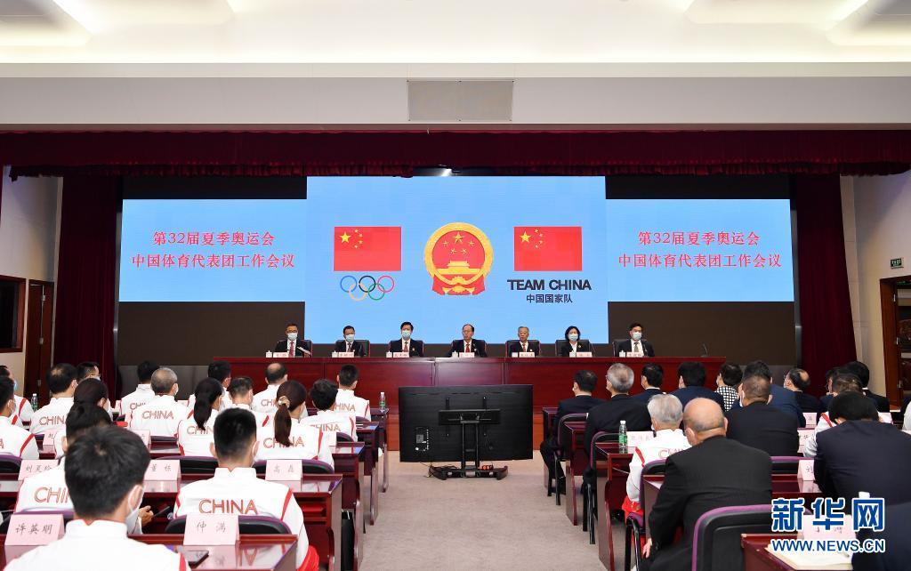 攻坚克难,中国代表团冲刺东京奥运会